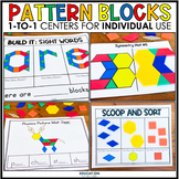 Pattern Blocks 1:1 Centers for Individual Use
