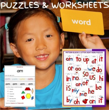 Pattern Blocks 2 Letter Sight Word Puzzles