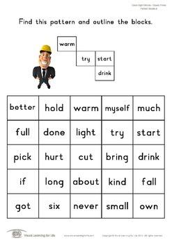 Pattern Blocks (3rd Grade)