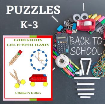 Pattern Blocks Back To School Puzzles