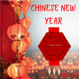 Pattern Blocks Chinese New Year Puzzles