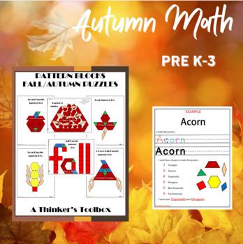 Pattern Blocks Fall/Autumn Puzzles