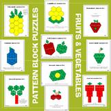 Pattern Blocks Fruits and Vegetable Puzzles Bundle