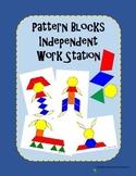 Pattern Blocks Independent Work Station