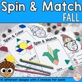 Pattern Blocks Mat Fall Math Center