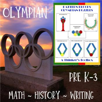 Pattern Blocks Olympian Puzzles