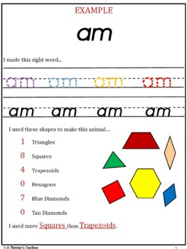 Pattern Blocks Sight Word Bundle
