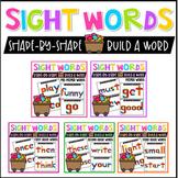 Pattern Block Sight Words | Pattern Block Templates BUNDLE