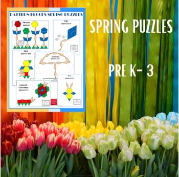 Pattern Blocks Spring Puzzles