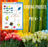 Pattern Blocks Spring Puzzles