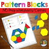 Pattern Blocks Spring Worksheets No Prep Geometry