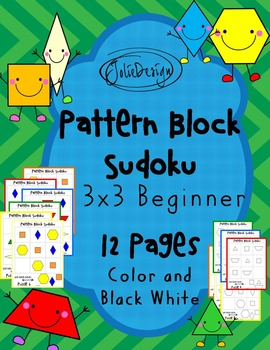Pattern Blocks Sudoku Pattern Sheets