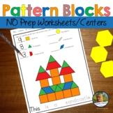 Pattern Blocks Summer Worksheets No Prep Geometry