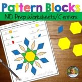Pattern Blocks Winter Worksheets No Prep Geometry