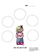 Pattern Book Unit - For the Beginning of First/End of Kindergarten