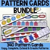 Pattern Cards Bundle