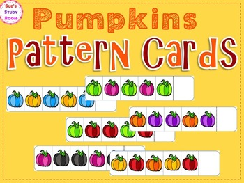 Pattern Cards: Pumpkins