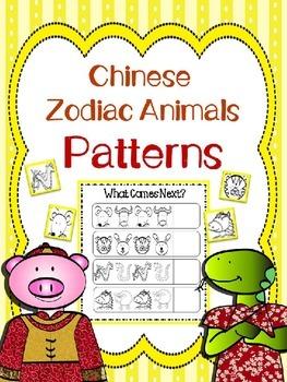 Pattern: Chinese Zodiac Animals Patterns (No Prep Printables)