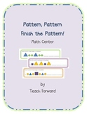 Pattern Completion Math Center