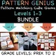 Pattern Genius & Cube Genius Games: Levels 1-3 DOUBLE BUNDLE, PreK - 2