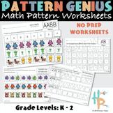 Pattern Genius: Math Pattern Worksheets