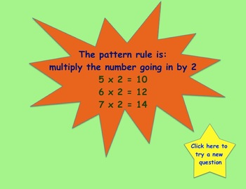 Pattern Machine Game Interactive SMARTboard Activity Gr 3-4