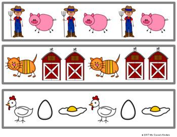 Pattern Math Center - Farm