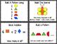 Level 2 Pattern Math