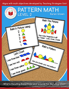 Level 2 Pattern Math