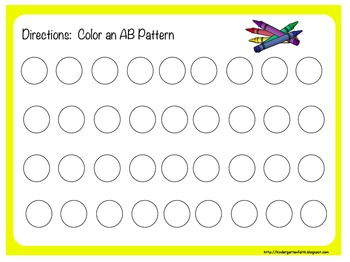 Pattern Perfect, Self-Guided Pattern Design Activities