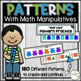Pattern Practice with Math Manipulatives - Pattern Task Cards