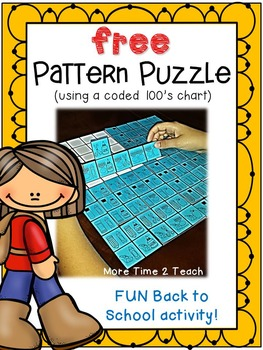 Pattern Puzzle Freebie {for Back to School}