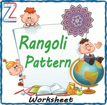 Pattern , Rangoli Pattern , Sequence