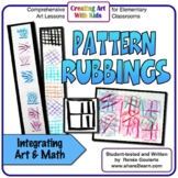 Art Lesson Pattern Rubbings Math Integrated