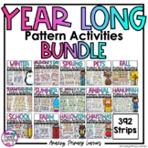Pattern Strips   Year Long Bundle   AB   ABB   ABC   Sequencing