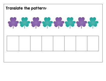 Pattern Translation Center Cards for St. Patrick's Day