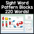 Word Work Activities with Pattern Blocks {220 Sight Word Activities Pages!}