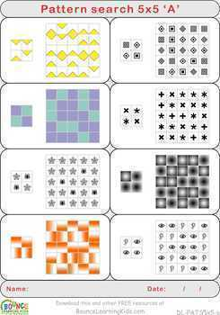 Pattern search (15 distance learning worksheets for Visual perception) FREE