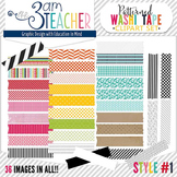 Patterned Digital Washi Tape Clipart Images - Style #1
