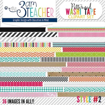 Patterned Digital Washi Tape Clipart Images - Style #2