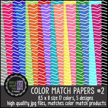 Patterned Papers: KG Color Match Papers Set Two