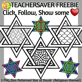 Patterned Star of David FREEBIE Clip Art Set Commercial and Personal Use