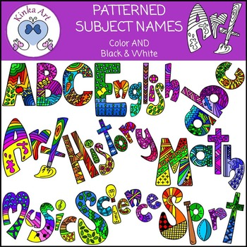 Patterned Subject Names Clip Art