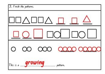 Patterning Assessment task/test/quiz