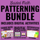 Patterning Bundle for Guided Math