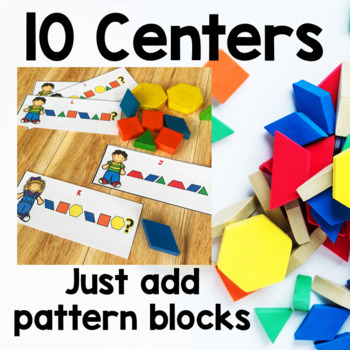 Patterning Centers - 10 Math Centers to Practice Patterns