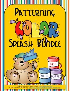 Patterning: Color Splash BUNDLE