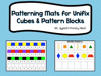 Pattern Block Mats And Linking Cube Mats For Practicing