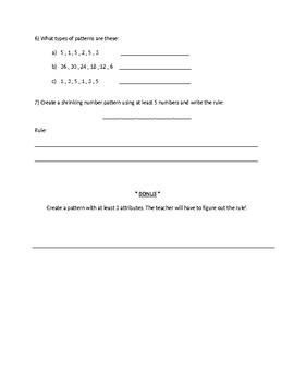Patterning Quiz