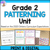 Patterning Unit for Grade 2 (Ontario Curriculum)